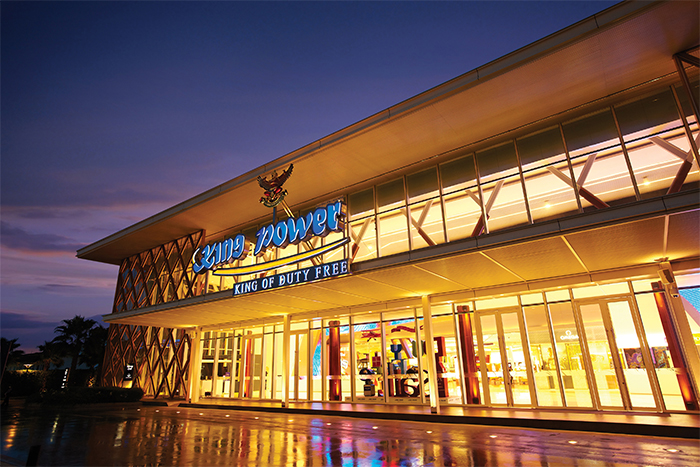 King Power Pattaya Complex - Exterior2.jpg