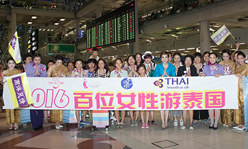 Womens-Journey-Thailand-Chinese-group-Chengdu-02-500.jpg