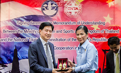 Thailand-and-China-sign-an-MOU-2016-1-500x300.jpg