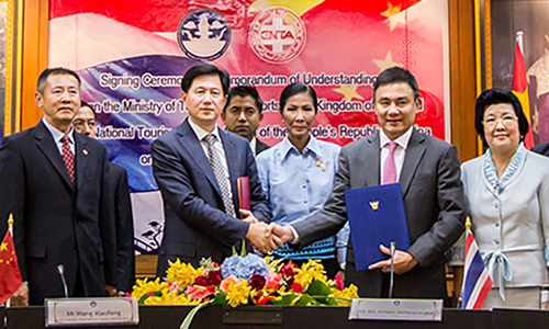 Thailand-and-China-sign-an-MOU-2016-3-500x300.jpg